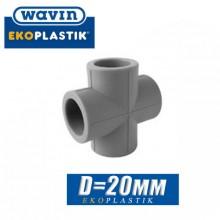 Крестовина полипропилен Wavin D20 мм