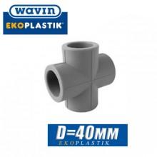 Крестовина полипропилен Wavin D40 мм