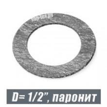 "Прокладка паронитовая для резьб D=1/2"""