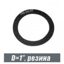 """Прокладка резиновая для резьб D=1"""""""