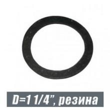 """Прокладка резиновая для резьб D=1 1/4"""""""