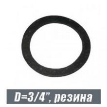 """Прокладка резиновая для резьб D=3/4"""""""