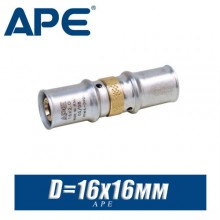 Муфта под пресс APE D16x16 мм