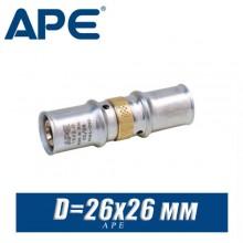 Муфта под пресс APE D26x26 мм