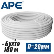 Труба металлопластик APE D20x2 мм (бухта 100 м)