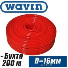 Труба сшитый полиэтилен Wavin D16 мм (бухта 200 м)