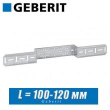 Монтажная пластина Geberit 100/120 мм