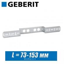 Монтажная пластина Geberit 76,5/153 мм