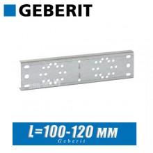 Монтажная пластина Geberit 100/120 мм наружная