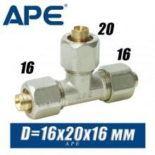 Тройник цанговый APE D16x20x16 мм