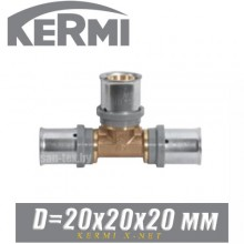 Тройник под пресс Kermi x-net D20x20x20 мм