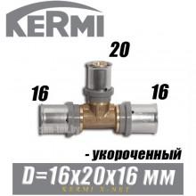 Тройник под пресс Kermi x-net D16x20x16 мм