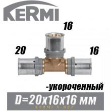 Тройник под пресс Kermi x-net D20x16x16 мм