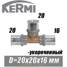 Тройник под пресс Kermi x-net D20x20x16 мм