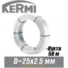 Труба металлопластик Kermi x-net MKV 25x2,5 (бухта 50 м)