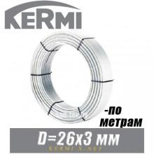 Труба металлопластик Kermi x-net MKV 26x3 (по метрам)