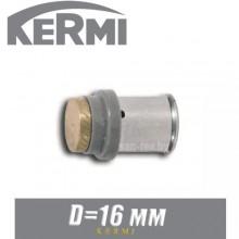 Заглушка под пресс Kermi X-net D=16x2,0 мм