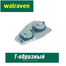 Т-соединитель профиля Walraven BIS RapidRail