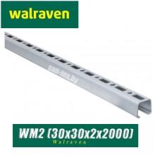 Монтажный профиль Walraven BIS RapidRail WM2