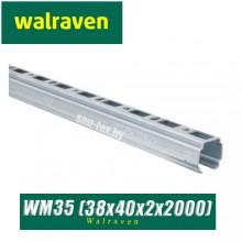 Монтажный профиль Walraven BIS RapidRail WM35