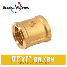 "Муфта латунная General Fittings D1""x1"", вн./вн."