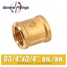 "Муфта латунная General Fittings D3/4""x3/4"", вн./вн."