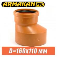 Муфта канализационная ПВХ Armakan D160x110 мм