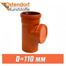 Ревизия канализационная ПВХ Armakan D110 мм