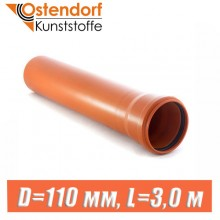 Труба канализационная ПВХ Ostendorf D110 мм, L3 м