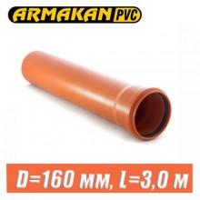 Труба канализационная ПВХ Armakan D160 мм, L3 м