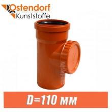 Ревизия канализационная ПВХ Ostendorf D110 мм