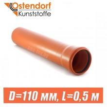Труба канализационная ПВХ Ostendorf D110 мм, L0.5 м