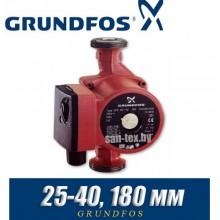Насос циркуляционный Grundfos UPS 25-40 180 + гайки