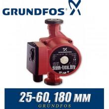 Насос циркуляционный Grundfos UPS 25-60 + гайки
