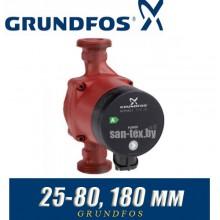 Насос Grundfos ALPHA2 25-80 180