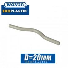 Обвод трубный полипропилен Wavin D20 мм