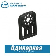 Плитка монтажная KAN-therm одинарная
