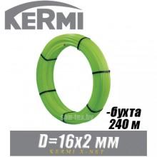 Труба Kermi x-net PE-RT 16x2 (бухта 240 м)