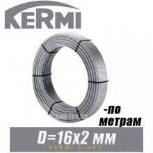 Труба Kermi x-net PE-Xc 16x2 (по метрам)