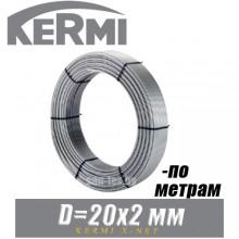 Труба Kermi x-net PE-Xc 20x2 (по метрам)