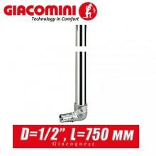 """Трубка хром Giacoguest Cu15-1/2"""", 750 мм"""