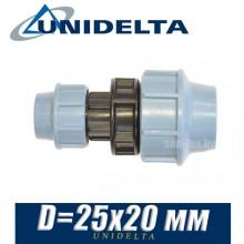 Муфта переходная ПЭ Unidelta  D25x20 мм