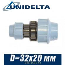 Муфта переходная ПЭ Unidelta  D32x20 мм