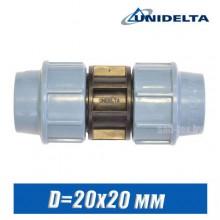 Муфта ПЭ Unidelta  D=20x20 мм