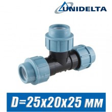 Тройник ПЭ Unidelta D=25x20x25 мм