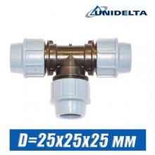 Тройник ПЭ Unidelta D=25x25x25 мм