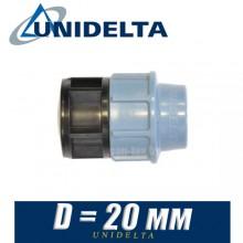 Заглушка полиэтилен Unidelta D20мм