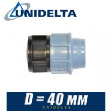 Заглушка полиэтилен Unidelta D40мм
