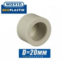 Заглушка паечная полипропилен Wavin D20мм