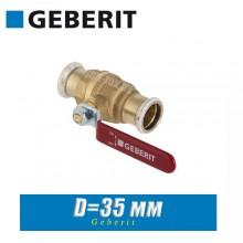 Кран шаровой пресс медный Geberit Mapress D35 мм